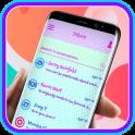 Amazing Crazy Colors Theme SMS Plus