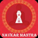 Navkar Mantra Dhun