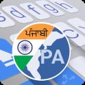 ai.type Punjabi Dictionary