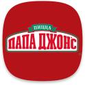 Papa Johns Russia