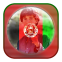 My Afghanistan Flag Photo