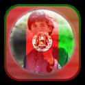 मेरे अफगानिस्तान झंडा फोटो