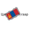 Mongolia Weather