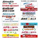 தமிழ் செய்தி Tamil News Lite