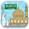 Saudi Arabia Prayer (Salat) Timings