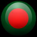 Bangladesh Newspapers app | Bangladesh News App
