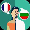 Traducteur français-bulgare