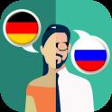 Deutsch-Russische Übersetzer