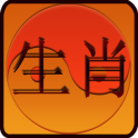 Chinese Zodiac and Horoscopes