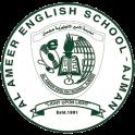 Al Ameer School