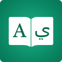 Arabic Dictionary ✍️ English عربى Translator