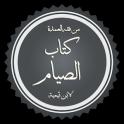 Book Fasting