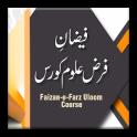 Faizan e Farz Uloom Course
