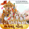 bhagavad gita in gujarati pdf free download