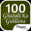 100 Ghazals Ka Guldasta