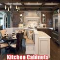 Кухонный шкаф Проекты
