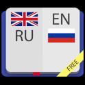 Англо-русский словарь 7 в 1 Грамматика Разговорник