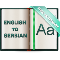 English To Serbian Dictionary