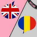 English Romania Translator
