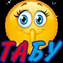 Игра Табу на русском (Taboo)