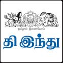 The Hindu Tamil News, Chennai News