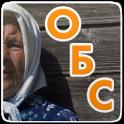 Бабушкины советы! Народные советы на каждый день