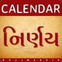 Nirnay & Calendar 2019