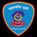 Hamro Police