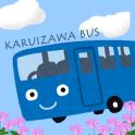 Karuizawa bus app.came bus