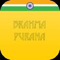 Brahma Purana