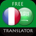Français - Arabe Traducteur