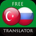 Turkish - Russian Translator