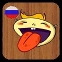 Уроки русского языка : ЭТО Я