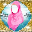 हिजाब महिला फोटो फ्रेम