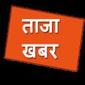 Taja Khabar Nepali
