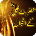 Hazrat Ali R.A kay Aqwal