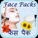 Hindi Beauty Tips & Face Packs