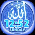 Allah Clock Weather Widget