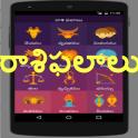 Rashi phalalu - Daily