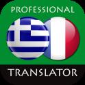Grecque Français Traducteur