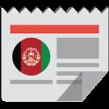 Afghanistan News | اخبار افغانستان و جهان