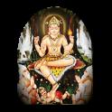 Dakshinamurthi Ashtakam