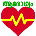 Health Care Malayalam Tips