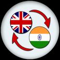 English To Kashmiri Dictionary