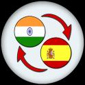 Hindi Spanish Translate