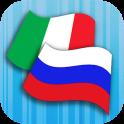 Russisch Italienisch Übersetze