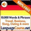 Aprenda palavras em Alemão