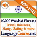 Learn Hindi Vocabulary Free