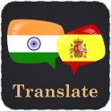Punjabi Spanish Translator