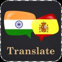 Punjabi Spanish Translator